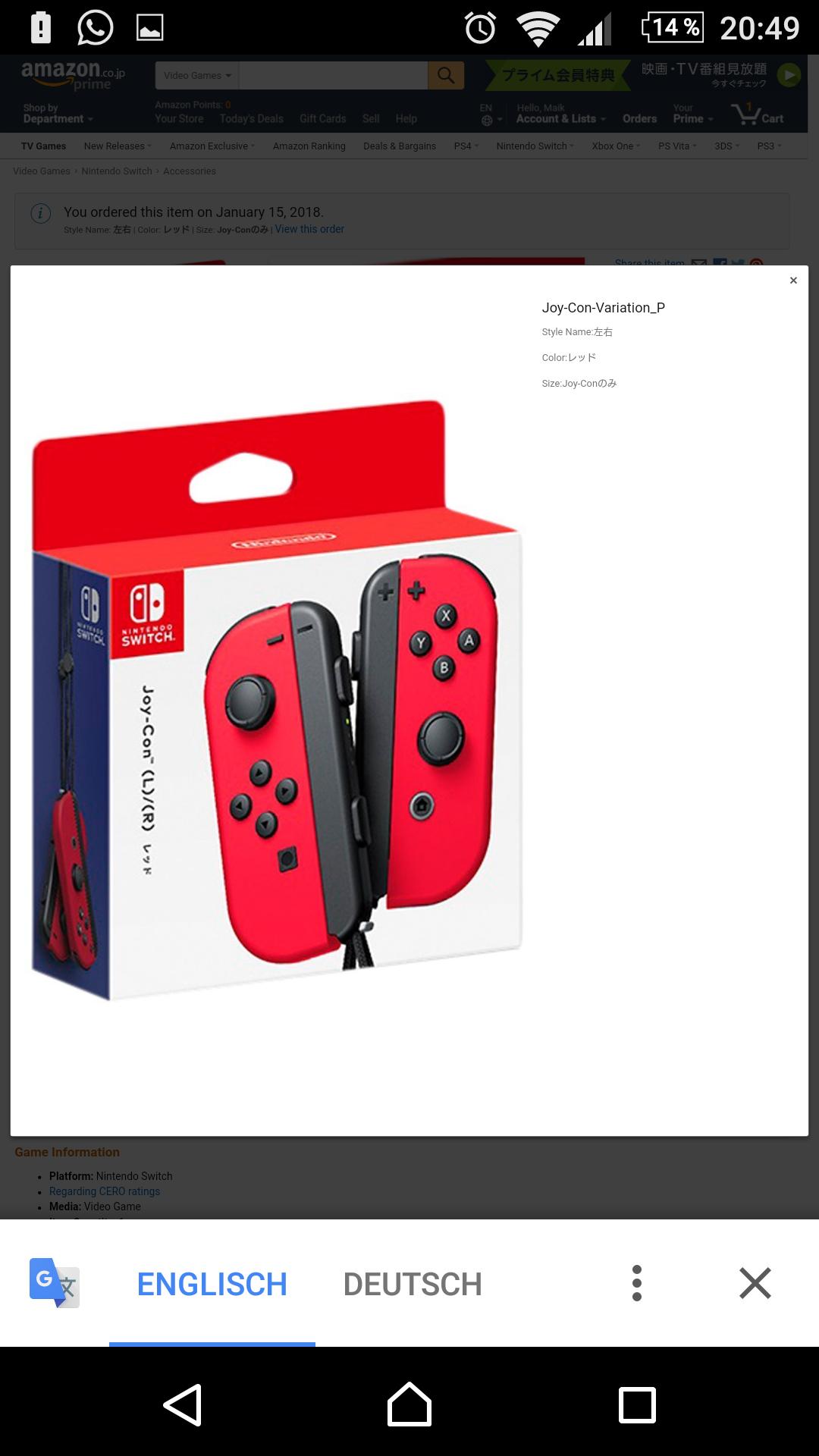 [Info] Nintendo Switch Joy Con rot Mario Odyssey rot [Amazon JP exklusiv] für 74,57