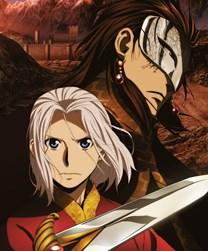 [zoom.co.uk] The Heroic Legend of Arslan: Series 1 Part 1+2 (Blu-ray) für jeweils 22,48 €