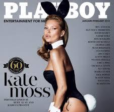 3 Monate Playboy Premium für 15€ + 10€ Amazon-Gutschein