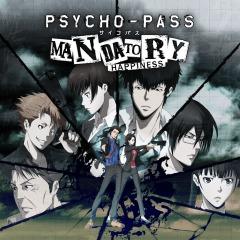 [Playstation Plus] Psycho-Pass Mandatory Happiness gratis - Spiel zum Anime