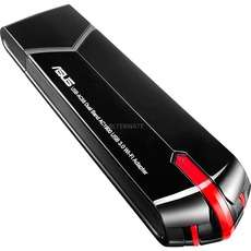 ASUS USB-AC68 AC1900 WLAN-Adapter (5€ Newsletter & 25€ Gamesplanet möglich)