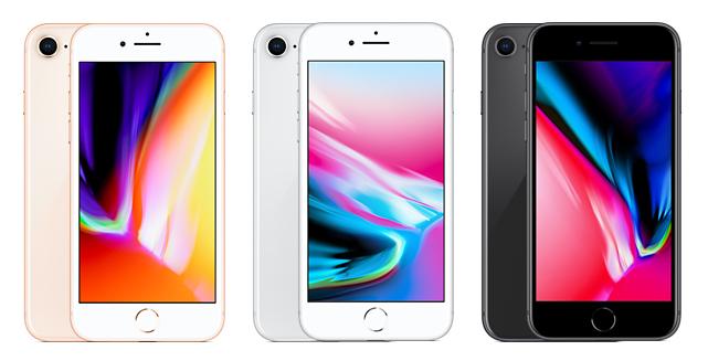 Vodafone Smart L+ für mtl. 36,99€ [5GB LTE] + Apple iPhone 8 für 129€