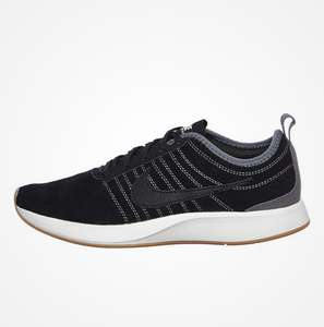 30% extra Rabatt auf bereits reduzierte Schuhe bei HHV, z.B. Nike Dualtone Racer SE *Update*