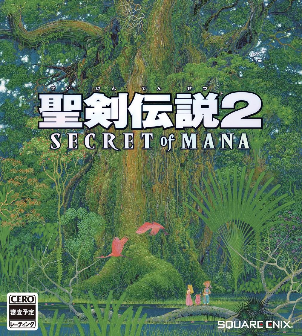 Secret of Mana -  Day One Edition Vorbestellung [Steam]