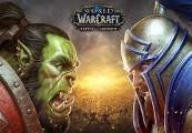 World of Warcraft Battle for Azeroth Key