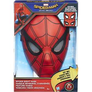 Spider-Man Feature Maske von Hasbro