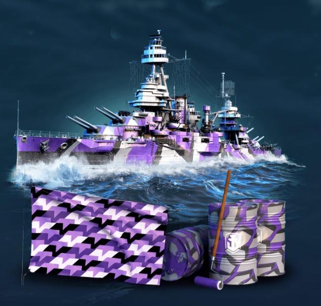 World of Warships / WoWs / Wargaming: Texas + 15 Tarnungen + Flagge + Hafenplatz