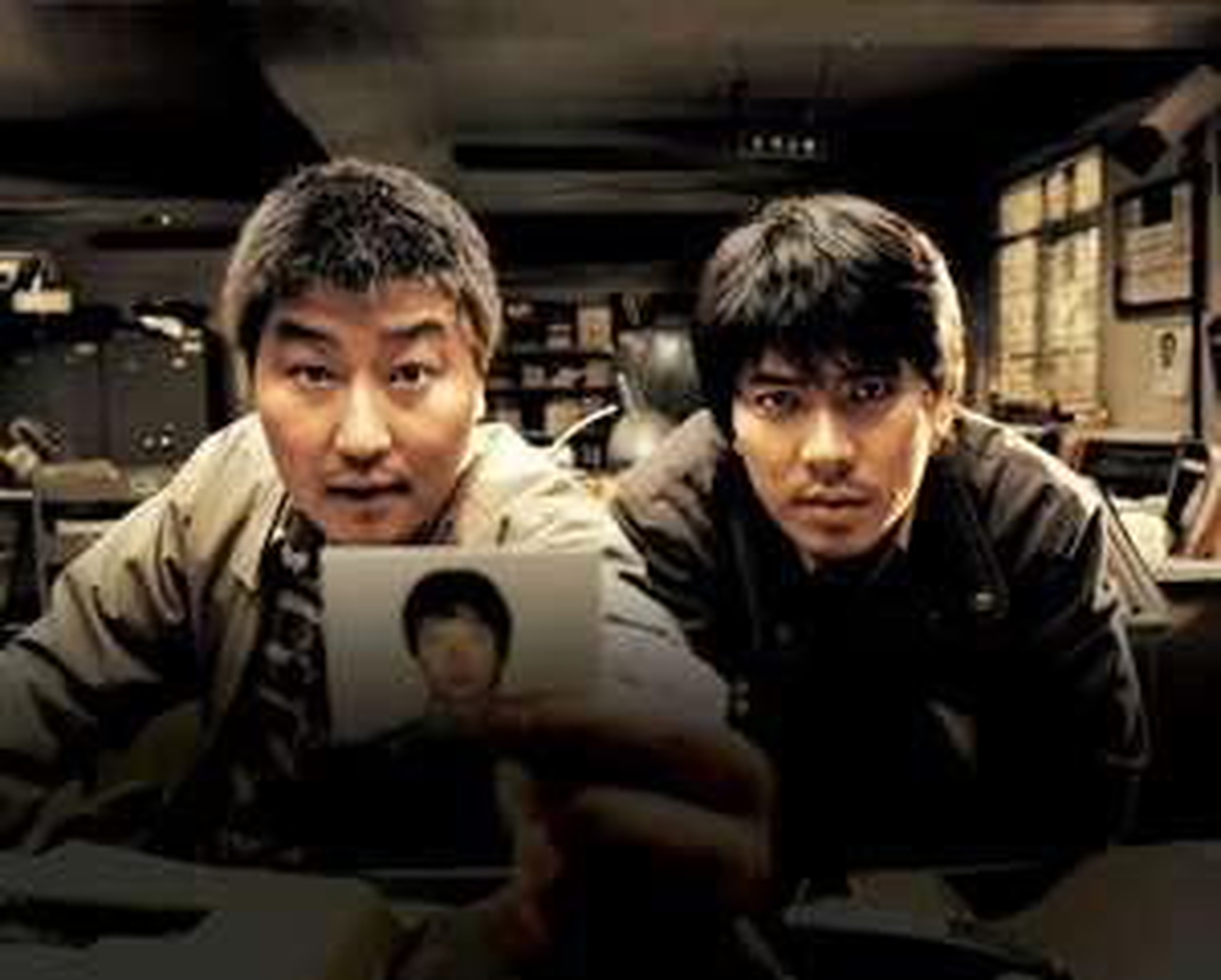 Memories of Murder - Südkoreanische Filmperle (8,1 IMDb) im kostenfreien Stream bei Arte