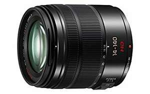 Panasonic Lumix G Vario 14-140mm f3.5-5.6 ASPH Power OIS