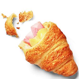 Schinken-Käse-Croissants zum Bestpreis von nur 44 CENT bei (Kaufland)