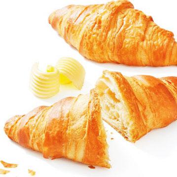 Vier Buttercroissants für nur 1€ bei (Lidl)