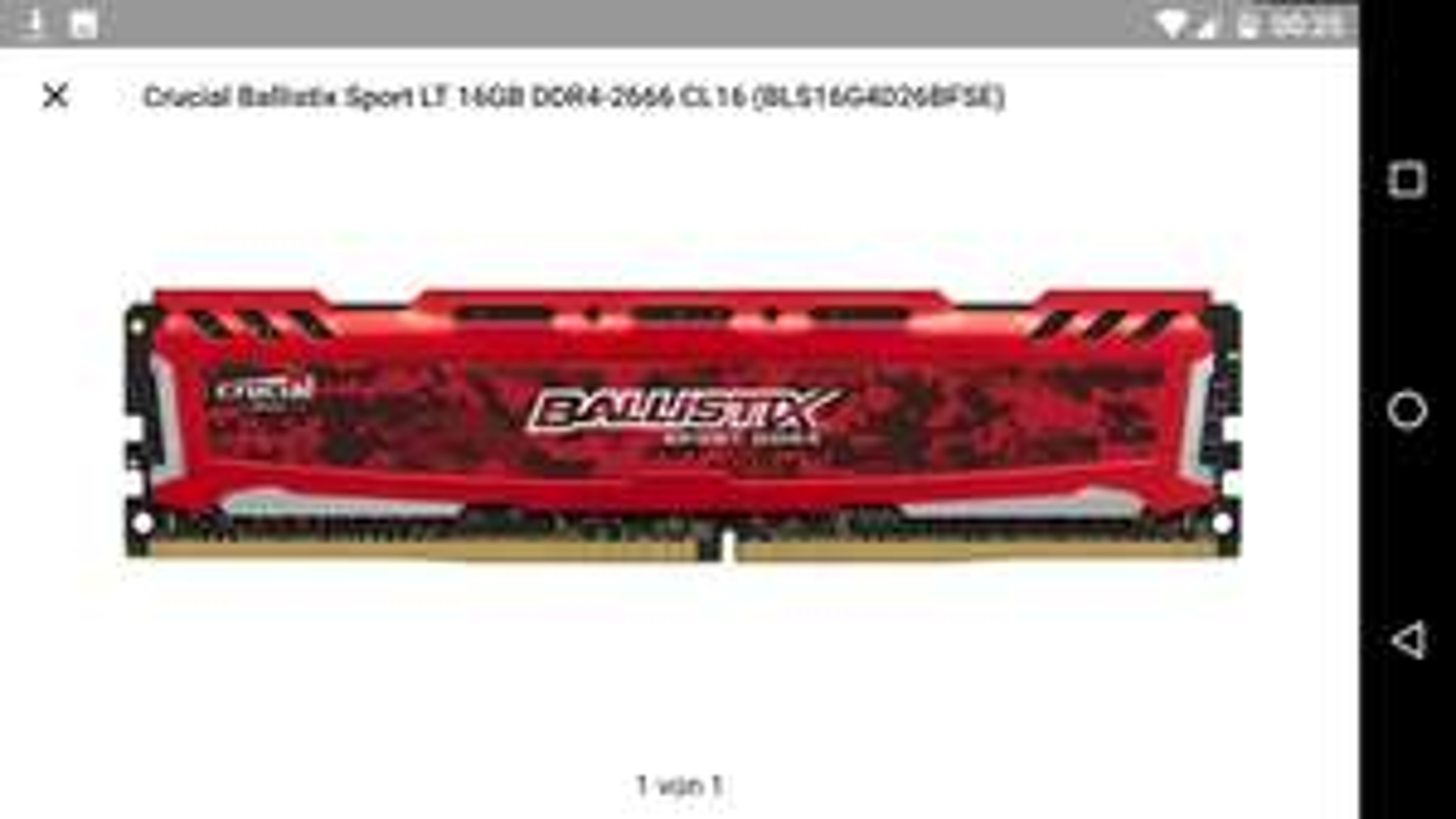 [NBB] Crucial Ballistix Sport LT 1x16GB DDR4-2666 CL16 (BLS16G4D26BFSE)