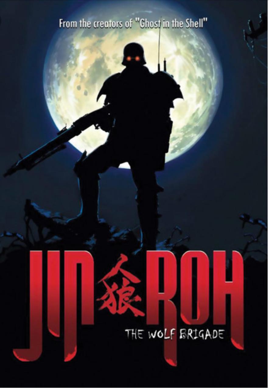 Jin-Roh – The Wolf Brigade kostenlos (Stream)