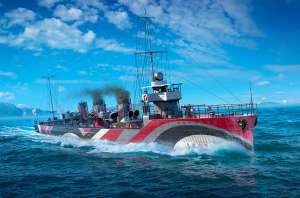 World of Warships, Free Premium Ship: Tachibana Lima Mission