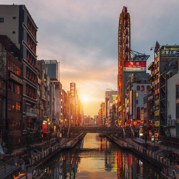 Flüge: Japan [Mai - Juni / November - Januar] - Hin- und Rückflug von Basel nach Osaka ab nur 346€ inkl. Gepäck