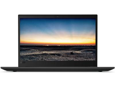 4 Jahre Garantie-Upgrade für ThinkPad T, P Serie nur 1€ ( Beim Neukauf )
