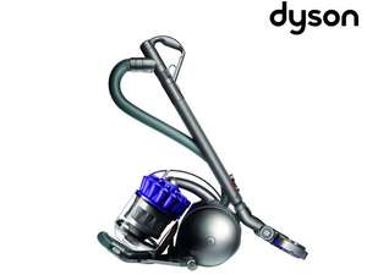 Dyson Ball Parquet Plus beutelloser Staubsauger für 205,90€ [iBood]