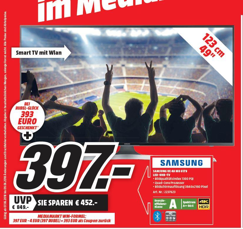 Media Markt Eschweiler Neueröffnung nach Umbau 07.06