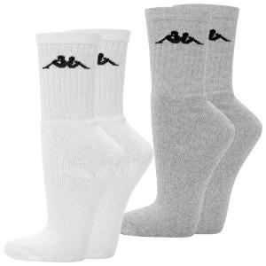 18 Paaar Kappa Sport Socken in White, Grey oder in die Mix