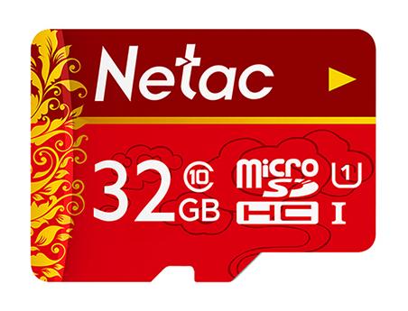 32GB - Netac P500 UHS-I U1 SDHC Speicherkarte (80MB/s) *PREISUPDATE*