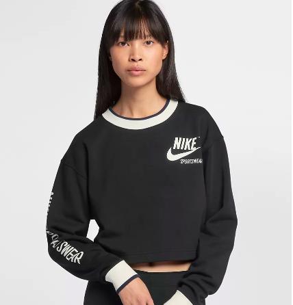 Nike End of Season Sale mit bis zu 30% Rabatt + gratis Versand mit Nike+