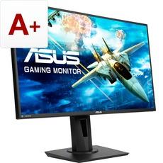 [Alternate] ASUS VG275Q LED-Monitor bei 219,90 Zahlung mit MasterPass. Keine Versandkosten