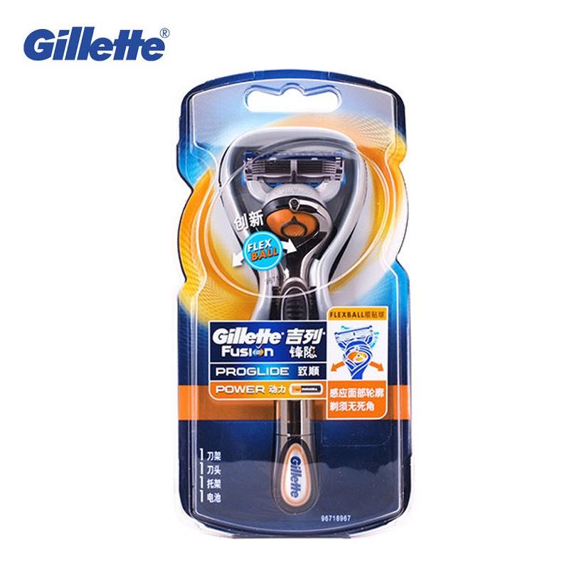 Gillette Fusion Proglide 5 geschenkt