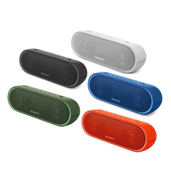 Sony SRS-XB 20 Bluetooth Lautspreche, Extra Bass, NFC, wasserabweisend, 12 Stunden Akkulaufzeit (Alle Farben) für je 39€ versandkostenfrei (Media Markt)