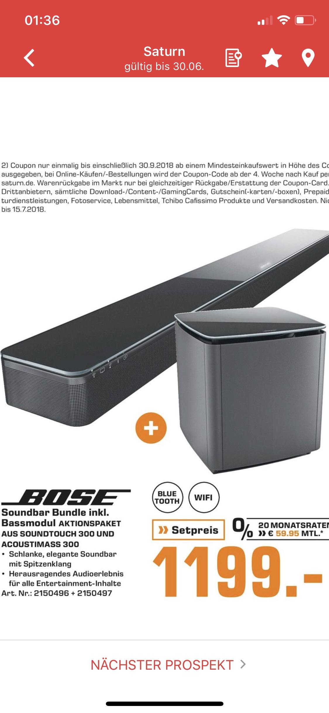 Bose Soundtouch 300+ Acoustimass300