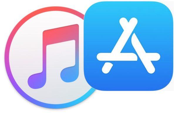 [offline] 15% Extra Guthaben auf iTunes Karten 25/50/100 bei HIT
