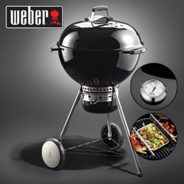 [lokal] Weber Master-Touch GBS Ø 57cm @ real Waiblingen
