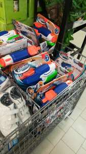 Super Soaker Freeze Fire ( Lokal Aldi Nord Heedfeld)