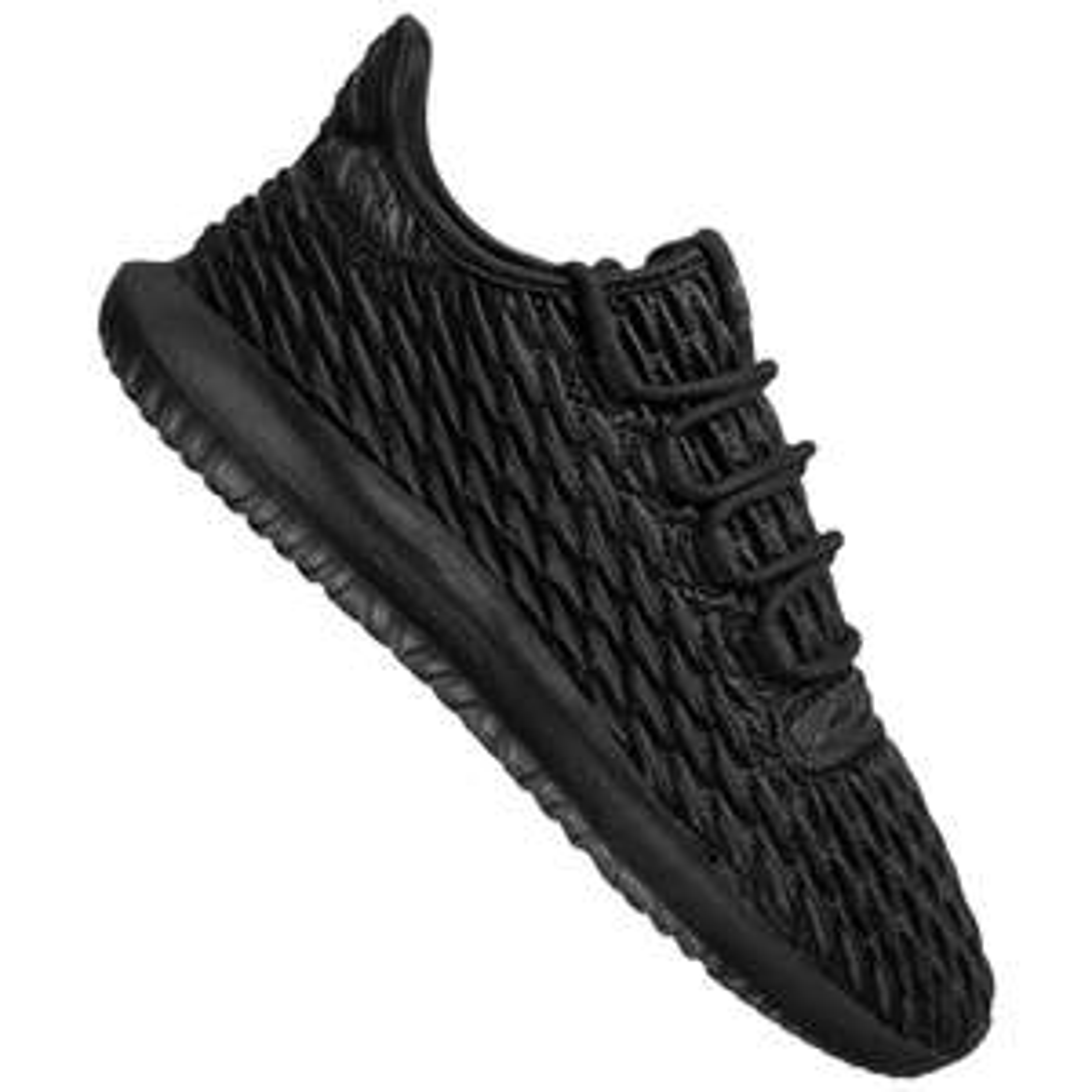 Adidas Originals Tubular Shadow Sneaker 39,99€ Nur noch 6 auf Lager