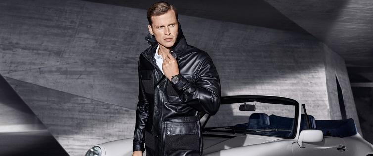 (Shoop) Porsche Design 12% Cashback + 10€ Shoop.de-Gutschein* + 20% Rabatt auf alles + bis zu 50% Rabatt im Sale