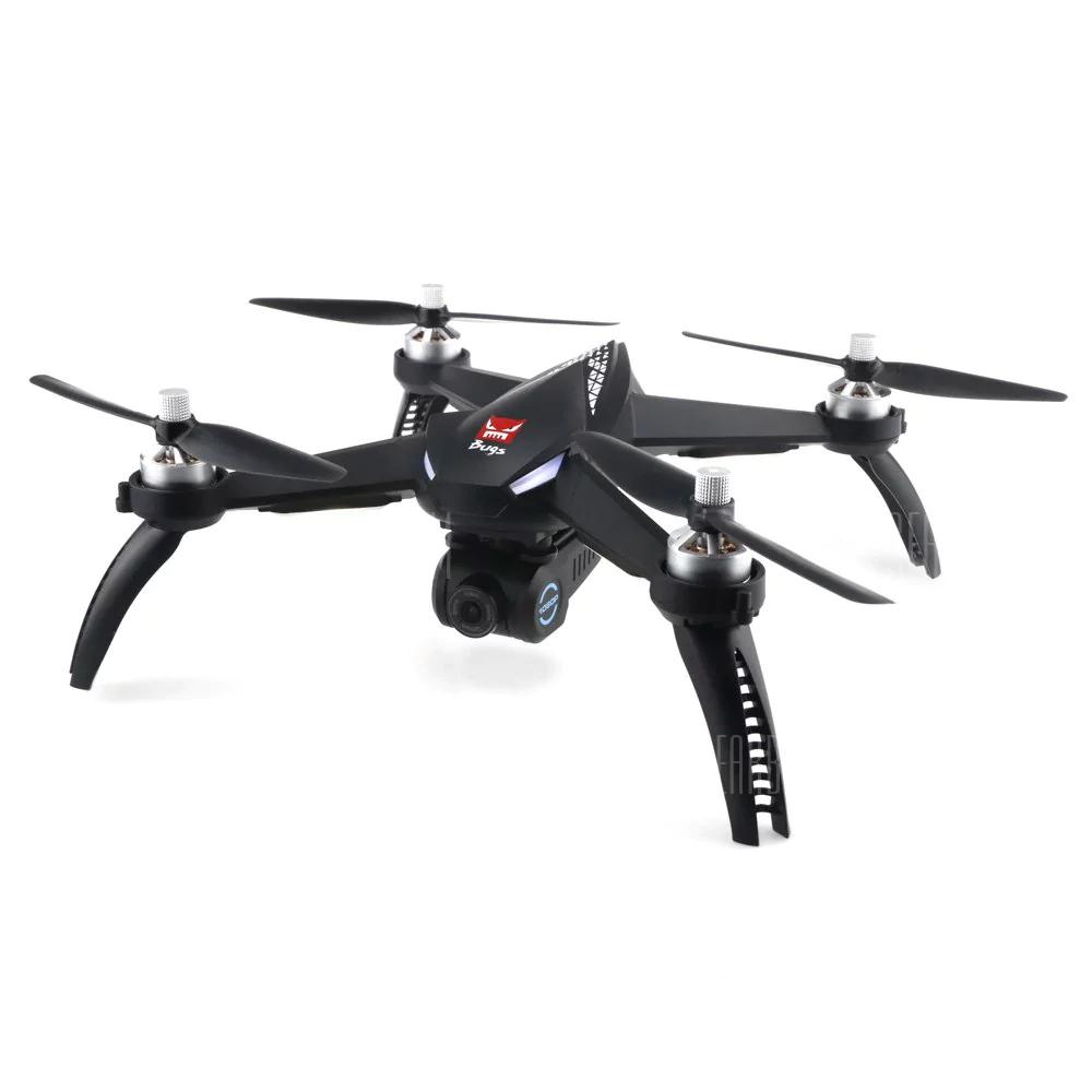 MJX Bugs 5W B5W – WiFi FPV GPS GIMBAL RC Drohne 1080P Brushless Quadcopter
