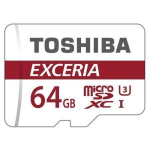 Toshiba Micro-SDXC-Karte 64GB Exceria M302 (Class 10, UHS-Class 3 inkl. SD-Adapter) für 15,98€ (Base.com)