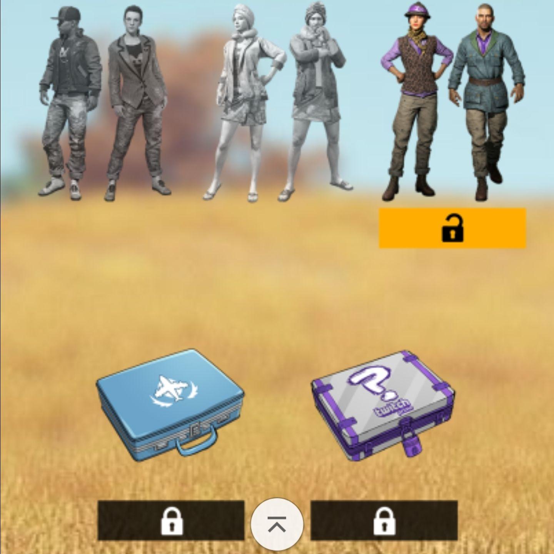 Twitch Prime] Pubg Crates (Nur PC) - mydealz de