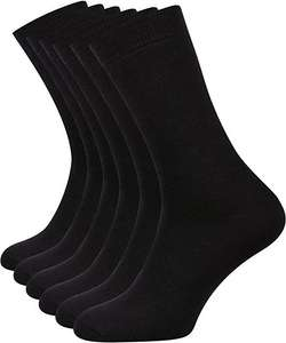 Schnell: 6 Paar Socken kostenlos für Prime Mitglieder (Blitzangebot)