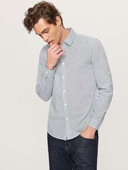 RESERVED Sale bis zu 70% Hemden ab 5,99€, Jacken ab 9,99€ + 3,99 VSK unter 49€