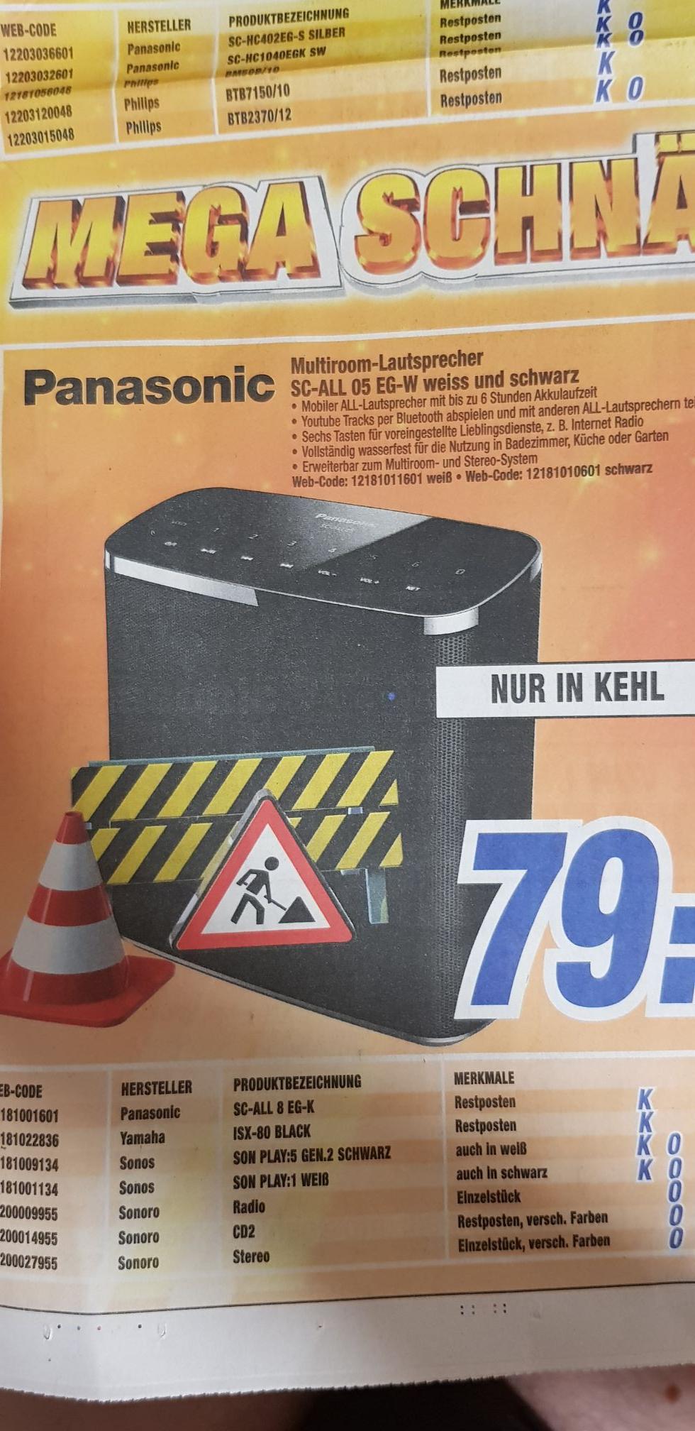 Expert Oehler Panasonic SC-ALL 05 Lautsprecher
