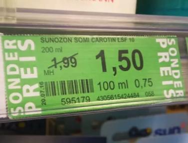 Green Label Preise ab 25.7. (Rossmann bundesweit)