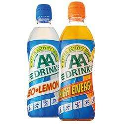 AA Drink Sportgetränke: 2 kaufen - Geld für 1 zurück (Coupies)