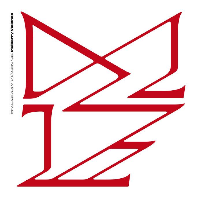 [NPR First Listen] Album-Premieren von Death Cab for Cutie, Trevor Powers und Roy Montgomery im Stream + Download