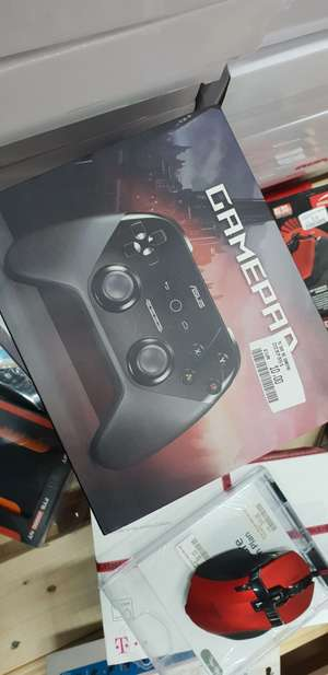 [Lokal Berlin] MediaMarkt Charlottenburg Kant-Center ASUS Gamepad TV500BG Android + W10