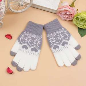 Knit Touch Screen Sensitive Gloves - GRAY