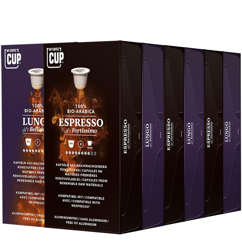 BIO-Kaffee in kompostierbaren BIO-Kapseln für Nespresso Kaffeemaschinen: 120 Kapseln Start-Angebot  (0,249 € pro Einh.)