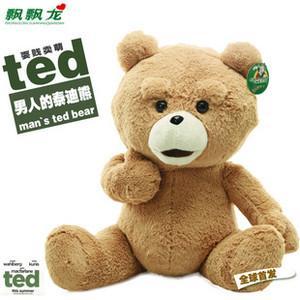 """Ted der Bär, das legendäre """"Kuscheltier"""" für 22,96€"""