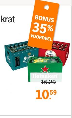 [GRENZGÄNGER NL] AlbertHeijn - 1 Kiste 24x0,3L Heineken, Brand oder Amstel Pils 10,59 + Pfand 3,90