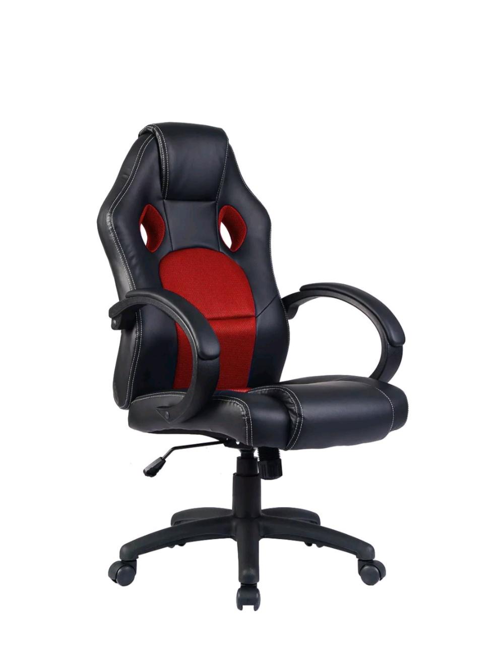 [eBay WOW] Bürostuhl Gamingstuhl Racing Seat Optik