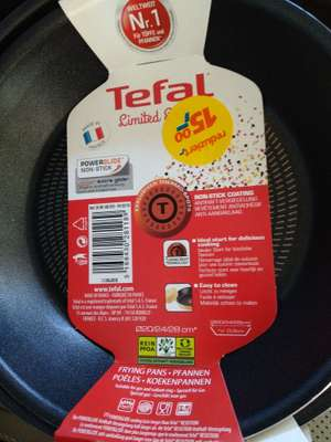Tefal Pfannen-Set Limited Edition
